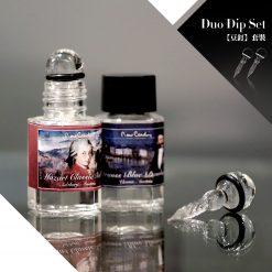 Duo Dip Set