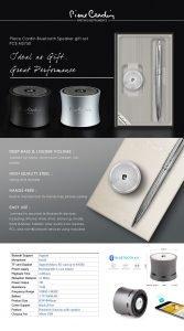MS750 speaker